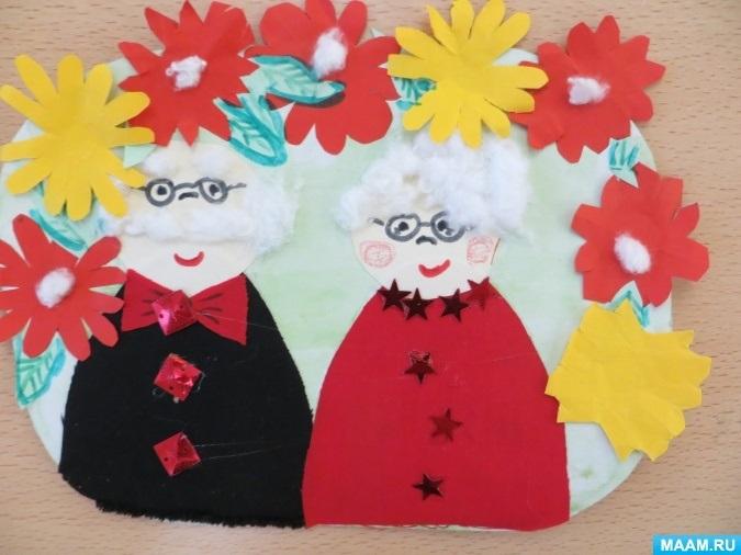 Про, открытка к дню бабушек и дедушек своими руками