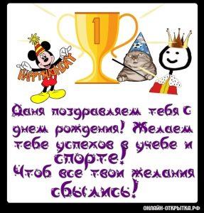 открытки успехов в учебе 015