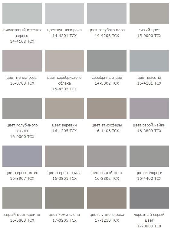 оттенки белого цвета палитра 017