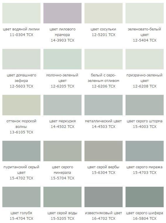 оттенки белого цвета палитра 019
