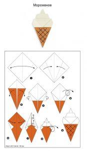 прикольные оригами 007