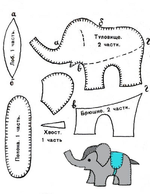 слон выкройка своими руками 013