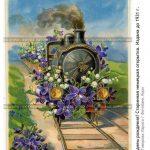 С днем рождения старинные картинки и открытки