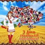 Фото української вишиванки