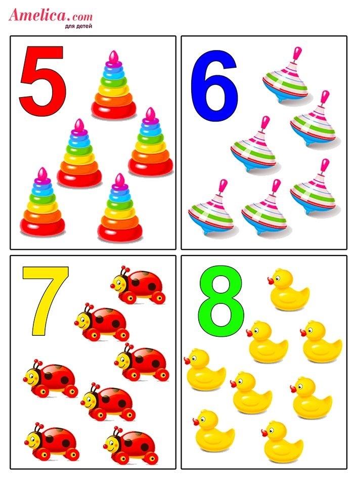цифры картинки для детей детского сада 023