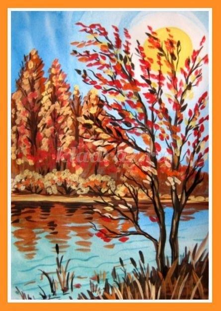 чудесный осенний пейзаж рисунки для детей 012