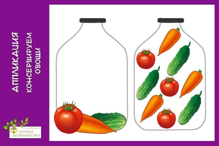 шаблон для аппликации овощи 014