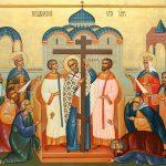 27 сентября воздвижение креста — красивые открытки