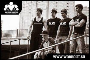 workout картинки 008