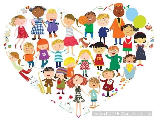 Всемирный день толерантности 010