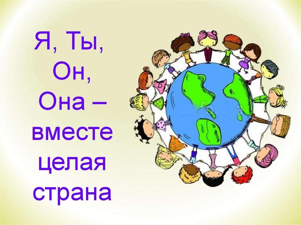 Всемирный день толерантности 022