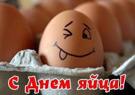 Всемирный день яйца 005
