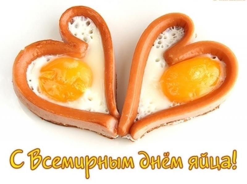 Всемирный день яйца 016