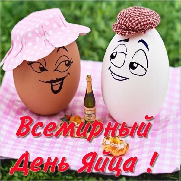 Всемирный день яйца 018
