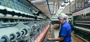 Второе воскресенье июня День работников текстильной и легкой промышленности 013