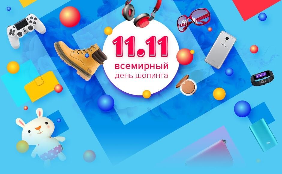 День Холостяка 020