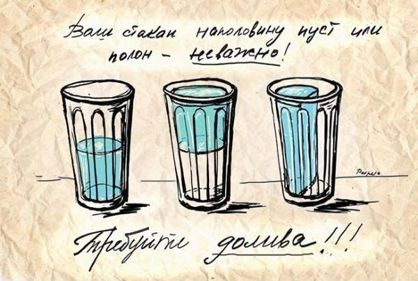 День граненого стакана 009
