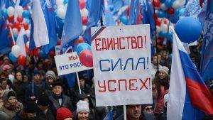 День народного единства (Россия) 016