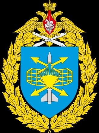 День образования Радиотехнических войск ВВС РФ 006