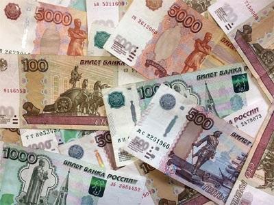 День образования российского казначейства 004