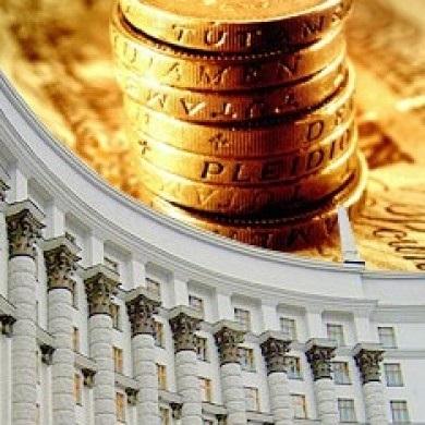 День образования российского казначейства 005
