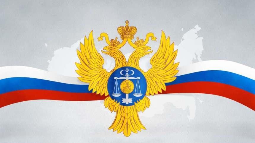 День образования российского казначейства 008