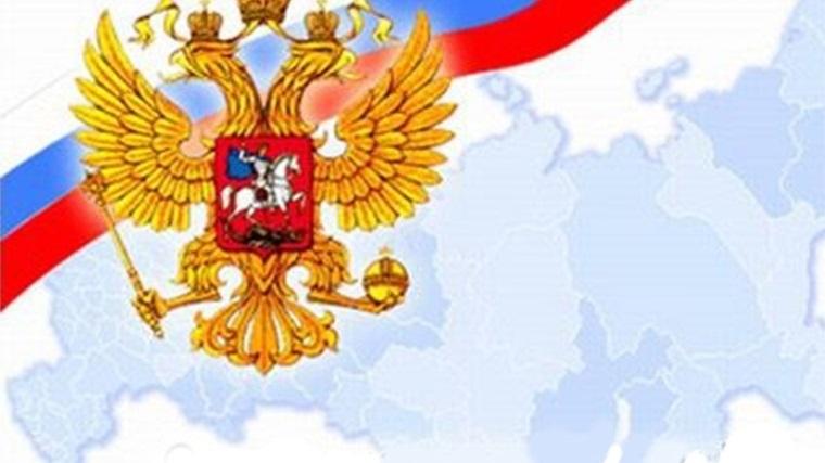 День образования российского казначейства 016