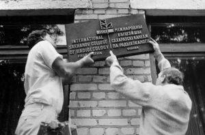 День памяти АД Сахарова (1921 1989) 020