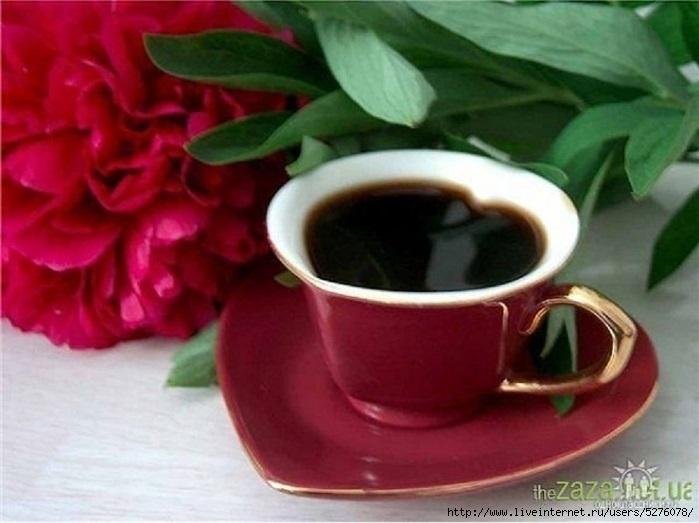 Доброе утро открытки кофе с цветами 014