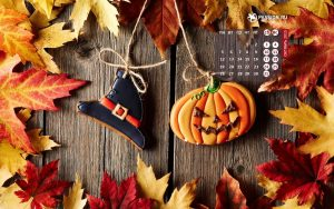 Заставка октябрь на рабочий стол (15)