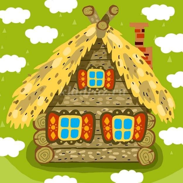 Дом картинки для детей сказочные