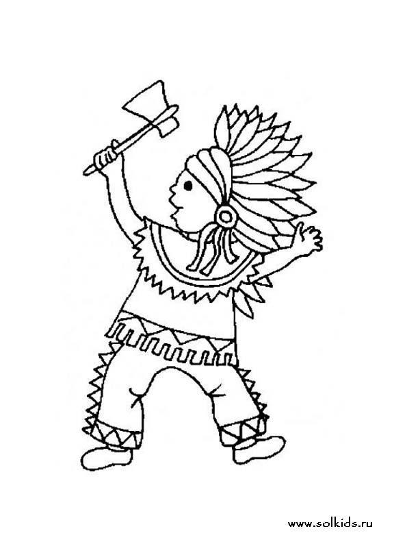 Рисунок индейца для детей
