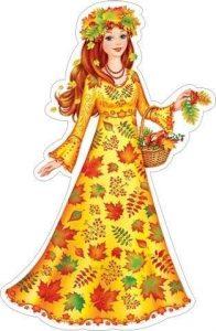 Картинка нарисованная девушка осень для детей 002