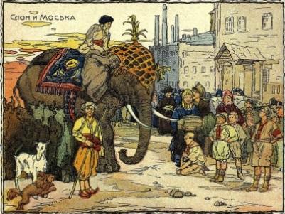 Картинки иллюстрации к басне крылова слон и моська 012