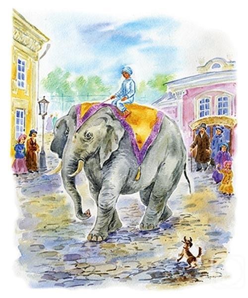 Картинки иллюстрации к басне крылова слон и моська 013