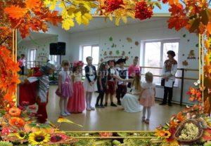 Картинки осенняя ярмарка для детей 011
