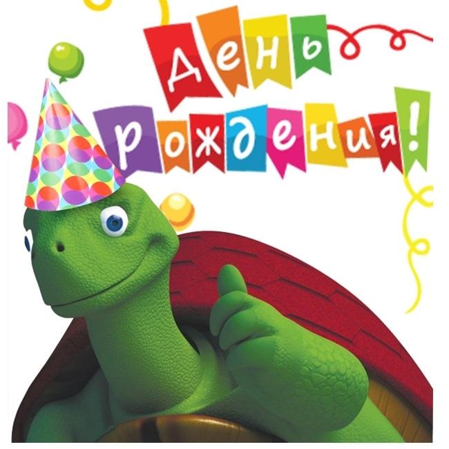 Открытка с днем рождения череп, для поздравления