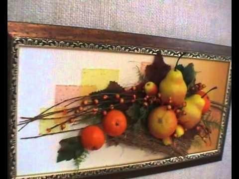 Картины своими руками из искусственных фруктов и цветов 003