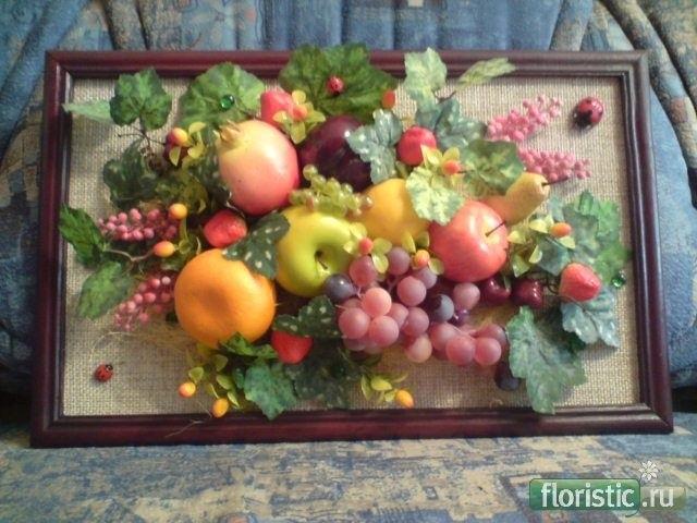 Картины своими руками из искусственных фруктов и цветов 019