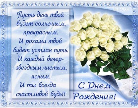 Красивые белые розы на день рождение 25 30 011