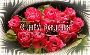 Красивые гифки с днем рождения 011
