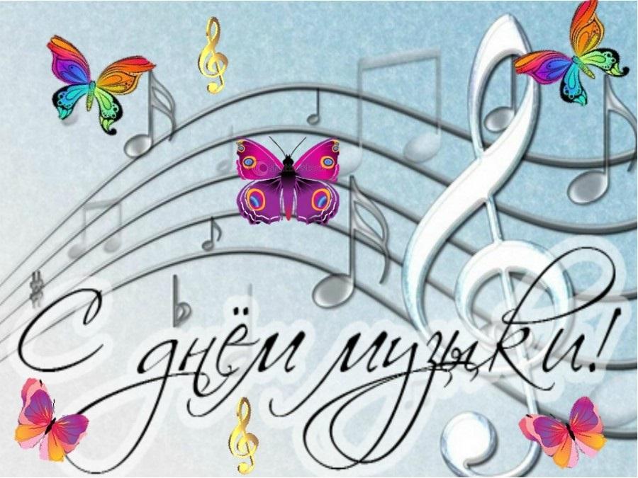 Девушке, создать поздравительную открытку с музыкой