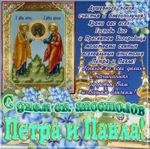 Красивые фото и картики на День святого Григория 016