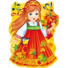 Красивый рисунок осени в виде девушки для детей (5)