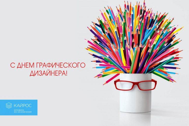 Разработка рекламной открытки, картинки контакте надписями