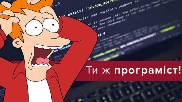 Лучшие картинки с днем программиста   красивые поздравления (9)