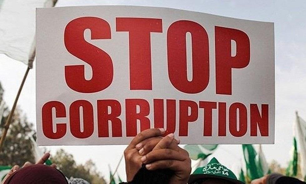 Международный день борьбы с коррупцией 025