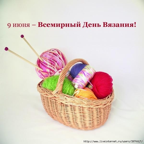 Международный день вязания крючком 011