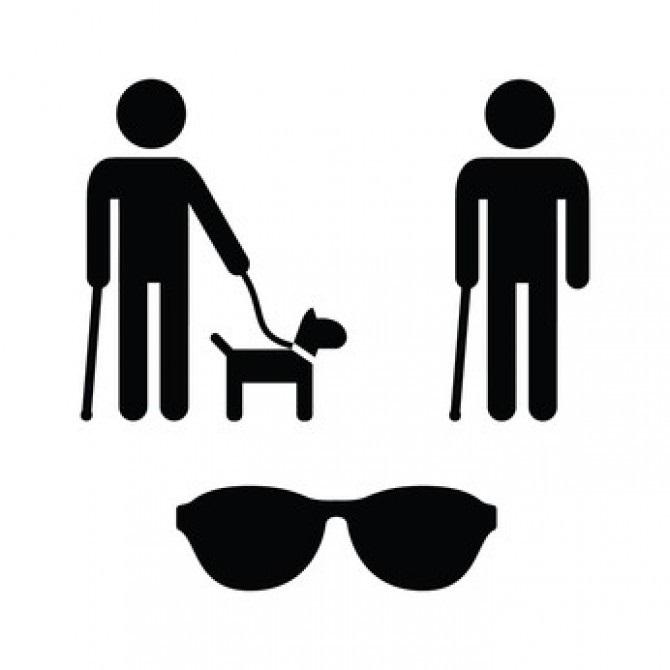 Международный день слепых 001