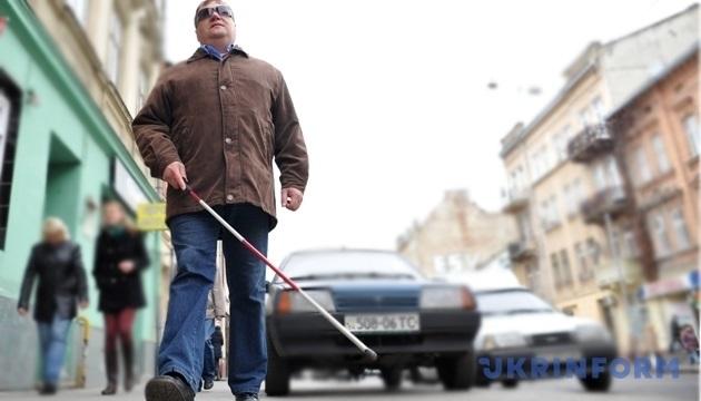 Международный день слепых 007